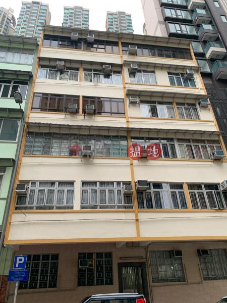 14 Maidstone Road (14 Maidstone Road) To Kwa Wan|搵地(OneDay)(1)