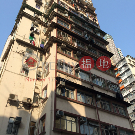 11-21 Yen Chow Street|欽州街11-21號