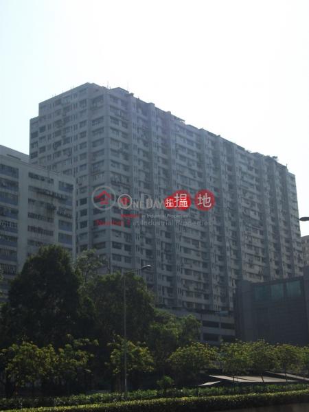 華樂工業中心 沙田華樂工業中心(Wah Lok Industrial Centre)出租樓盤 (newpo-03363)
