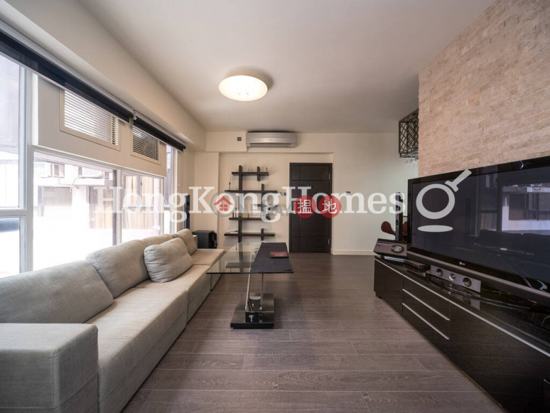 1 Bed Unit at Cameo Court | For Sale | 63-69 Caine Road | Central District, Hong Kong, Sales, HK$ 13M