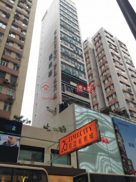 流尚坊 (Canton Plaza) 尖沙咀|搵地(OneDay)(2)