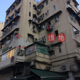 Stage 4 Tak Yan Building (House),Tsuen Wan East, New Territories