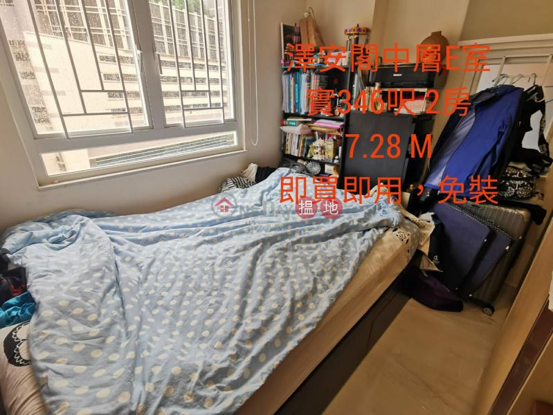澤安閣 中/E室 2房有裝6-8堅尼地城海旁 | 西區香港-出售HK$ 728萬
