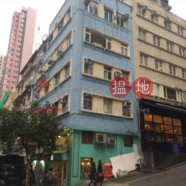 士丹頓街34號,蘇豪區, 香港島
