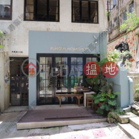 LEUNG I FONG NO.1-3|Western District1-3 Leung I Fong(1-3 Leung I Fong)Sales Listings (01b0073862)_0
