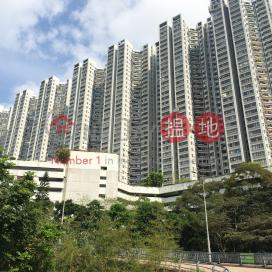 Block C (Flat 1 - 8) Kornhill,Quarry Bay, Hong Kong Island