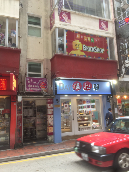 12 Matheson Street (12 Matheson Street) Causeway Bay|搵地(OneDay)(2)