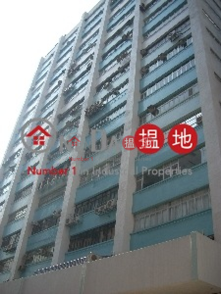 Property Search Hong Kong | OneDay | Industrial Rental Listings | Marvel Industrial Building Block A