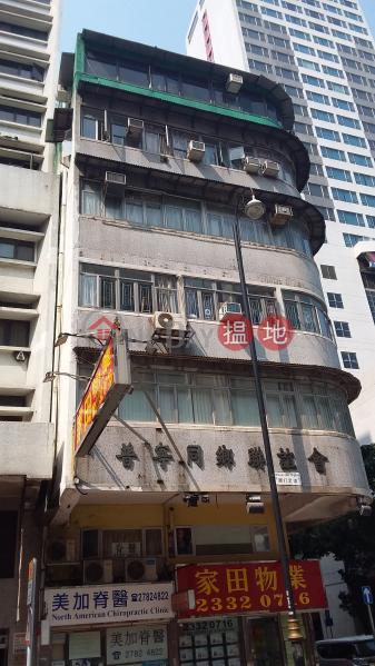 東方街11號 (11 Tung Fong Street) 油麻地|搵地(OneDay)(4)