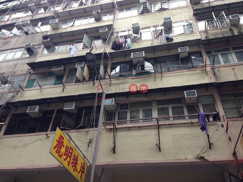 220-222 Ki Lung Street (220-222 Ki Lung Street) Sham Shui Po|搵地(OneDay)(2)