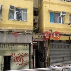 18A MING LUN STREET,To Kwa Wan, Kowloon