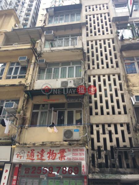 115 First Street (115 First Street) Sai Ying Pun|搵地(OneDay)(1)