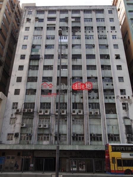 勝利工業大厦|南區勝利工廠大廈(Victory Factory Building)出租樓盤 (info@-04743)
