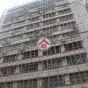 萬星工業大廈 (Startex Industrial Building) 黃大仙區大有街14號|- 搵地(OneDay)(3)