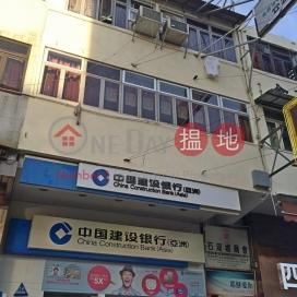 San Fung Avenue 67|新豐路67號