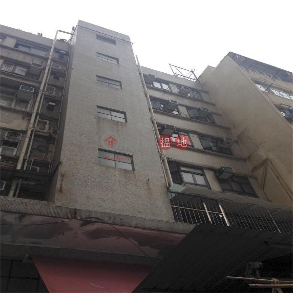 福祥樓 (Fook Cheung House) 灣仔|搵地(OneDay)(3)