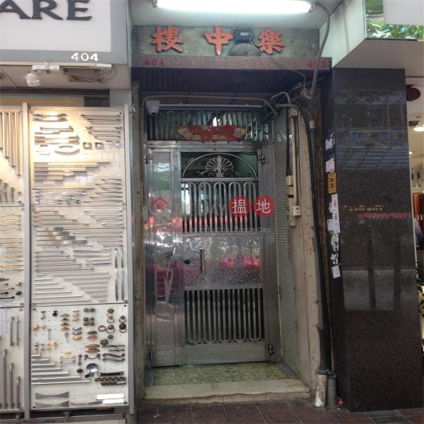 樂中樓 (Lok Chung Building) 灣仔|搵地(OneDay)(1)