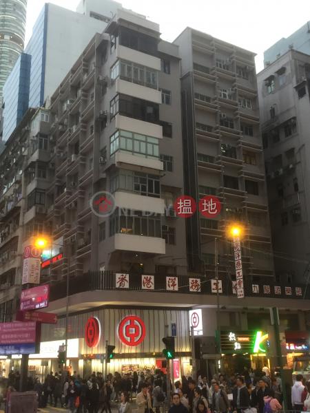Kiu Yip Building (Kiu Yip Building) Tsim Sha Tsui|搵地(OneDay)(1)