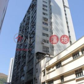Yue Fung Industrial Building|裕豐工業大廈