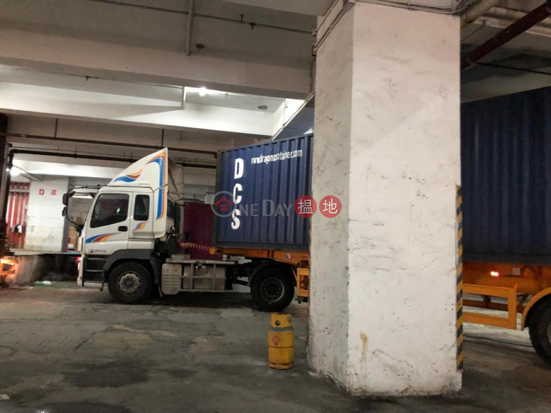 Property Search Hong Kong | OneDay | Industrial Rental Listings, High Efficient have Loading Bay easy for parking