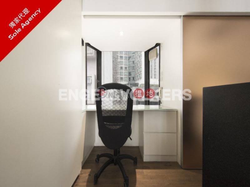 Woodlands Terrace | Please Select Residential | Sales Listings, HK$ 13M