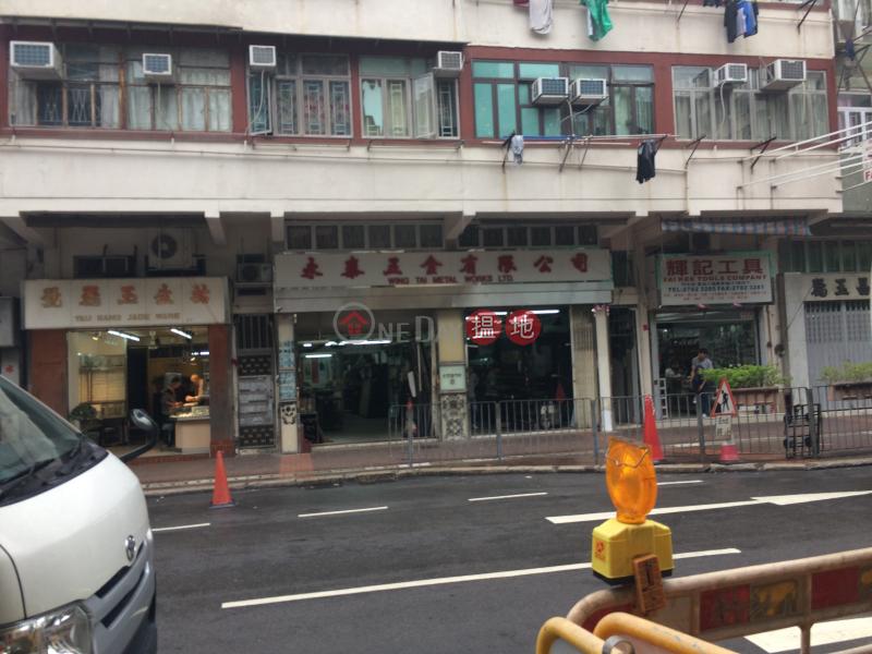 廣東道581號 (581 Canton Road) 佐敦|搵地(OneDay)(2)
