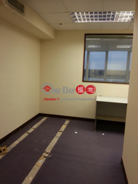 Qualipak Tower Low Office / Commercial Property Rental Listings HK$ 33,000/ month