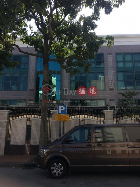 豪津苑 (Oxford Place) 九龍塘|搵地(OneDay)(3)
