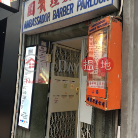 21 Lan Fong Road,Causeway Bay, Hong Kong Island