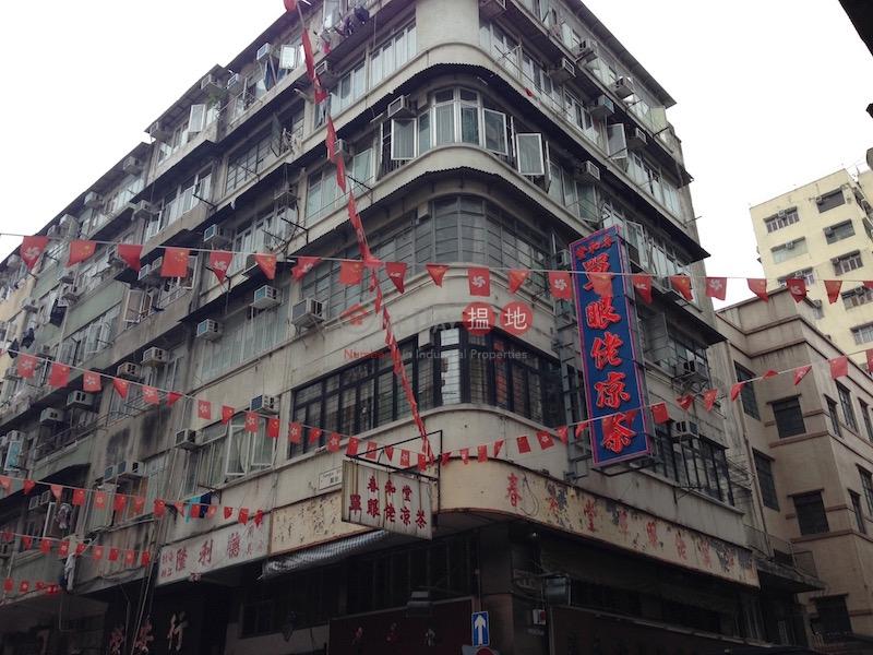 151-153 Temple Street (151-153 Temple Street) Yau Ma Tei|搵地(OneDay)(2)