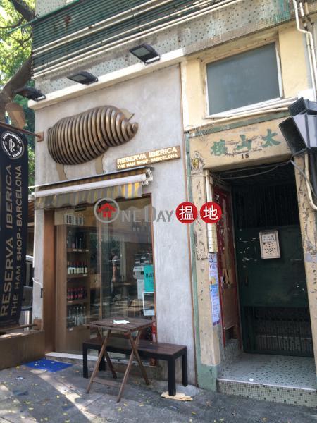太山樓 (Tai Shan House) 蘇豪區|搵地(OneDay)(3)