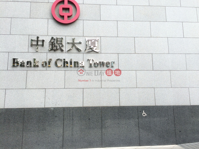 Bank of China Tower (Bank of China Tower) Central|搵地(OneDay)(4)