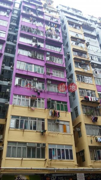 Chung Hing Building (Chung Hing Building) Tai Kok Tsui|搵地(OneDay)(3)