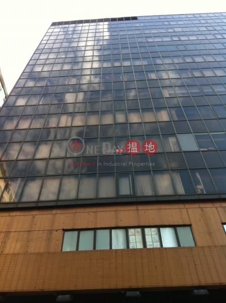 紅磡商業中心A座 九龍城紅磡廣場(Hung Hom Commercial Centre )出租樓盤 (forti-01466)