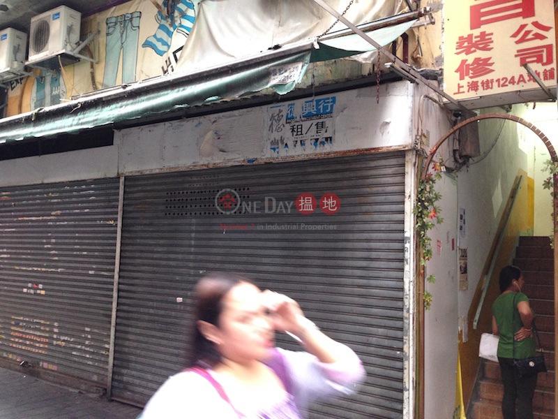 上海街124-126號 (124-126 Shanghai Street) 佐敦|搵地(OneDay)(1)