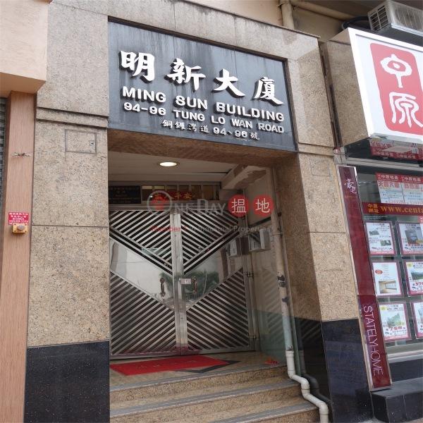 Ming Sun Building (Ming Sun Building) Tin Hau|搵地(OneDay)(1)