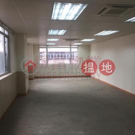 Cheong Tai Factory Building Wong Tai Sin DistrictCheong Tai Industrial Building(Cheong Tai Industrial Building)Rental Listings (66307)_0