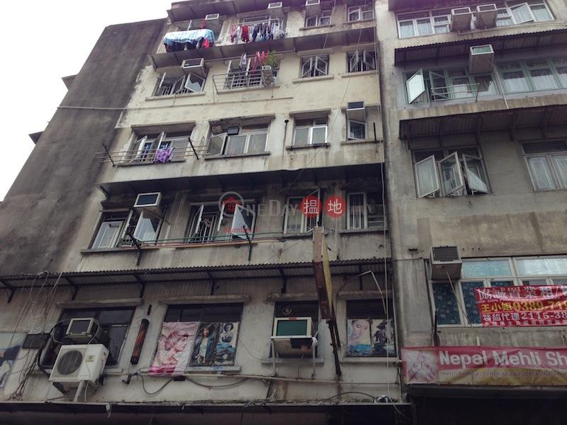 上海街180-182號 (180-182 Shanghai Street) 油麻地|搵地(OneDay)(2)