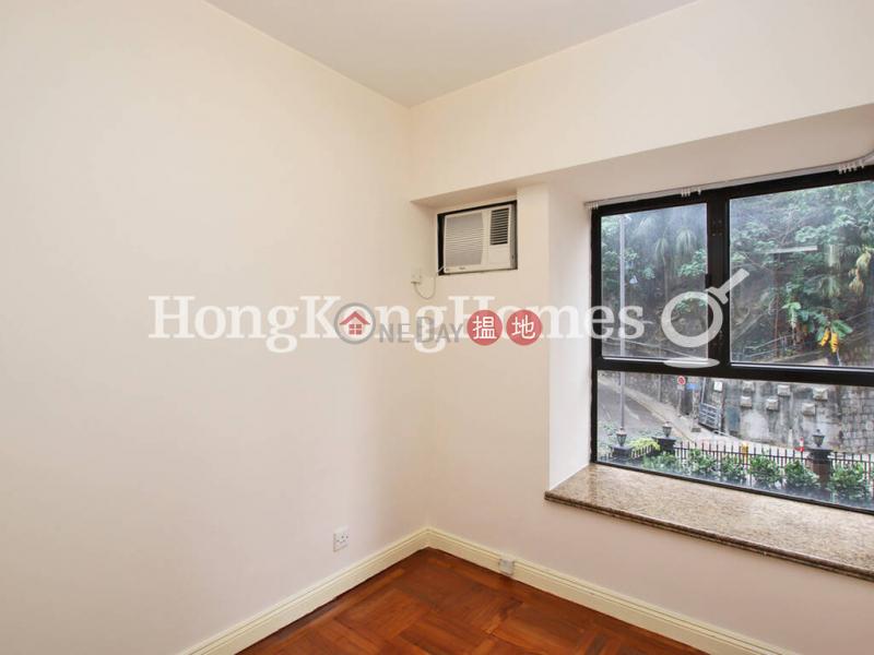 HK$ 11.5M Primrose Court, Western District, 2 Bedroom Unit at Primrose Court | For Sale