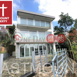 Sai Kung Village House   Property For Sale in Pak Kong 北港-Detached, Managed complex   Property ID:1720