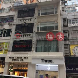 F.L. House,Wan Chai, Hong Kong Island