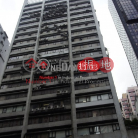 Eastern Commercial Centre|Wan Chai DistrictEastern Commercial Centre (Eastern Commercial Centre )Sales Listings (wanch-03476)_0