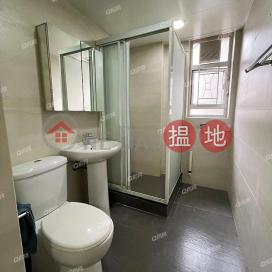 Yee Hing Mansion | 2 bedroom Flat for Rent|Yee Hing Mansion(Yee Hing Mansion)Rental Listings (XGGD728900016)_0