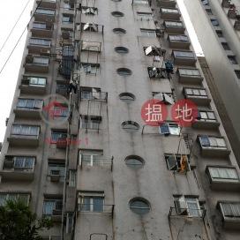Tai Wo Mansion,Wan Chai, Hong Kong Island