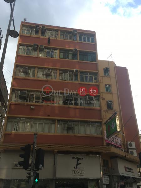 利源樓 (Lee Yuen Mansion) 屯門|搵地(OneDay)(1)