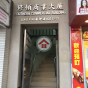 Southern Commercial Building (Southern Commercial Building) Wan Chai DistrictLuard Road11-13號|- 搵地(OneDay)(2)