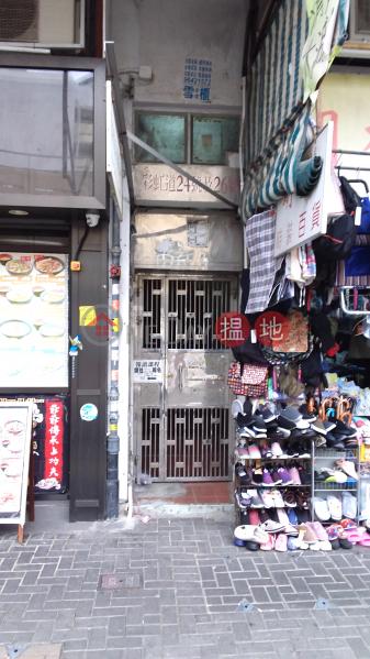 24-26 Choi Hung Road (24-26 Choi Hung Road) San Po Kong|搵地(OneDay)(2)
