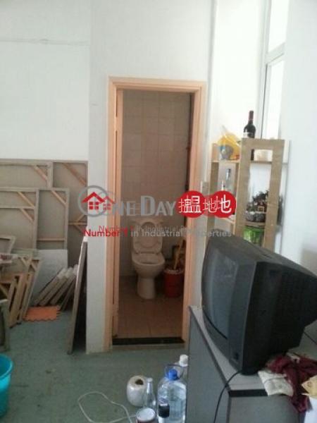 華達工業中心|葵青華達工業中心(Wah Tat Industrial Centre)出售樓盤 (tbkit-03070)