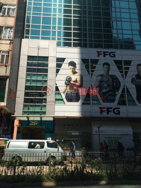 Hang Seng Tsuen Wan Building (Hang Seng Tsuen Wan Building) Tsuen Wan East|搵地(OneDay)(2)