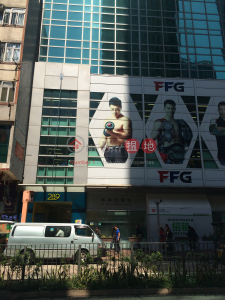 恒生荃灣大廈 (Hang Seng Tsuen Wan Building) 荃灣東|搵地(OneDay)(2)